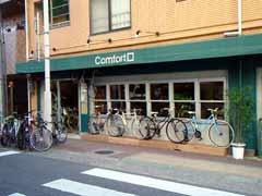 Comfort-11.jpg