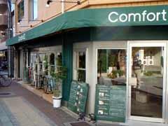 Comfort−01.jpg