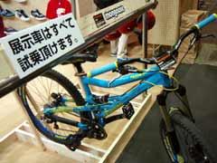 cycle-12.jpg