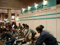 cycle-19.jpg